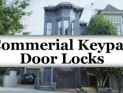 Best Commercial Keypad Door Locks